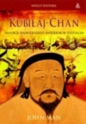 Okładka książki Kubiłaj-chan