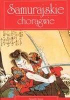 Samurajskie chorągwie