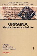 Okładka książki Ukraina. Miedzy językiem a kulturą