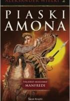 Piaski Amona
