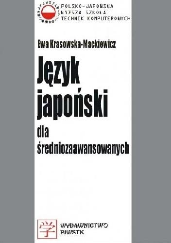 Okładka książki Język japoński dla średniozaawansowanych