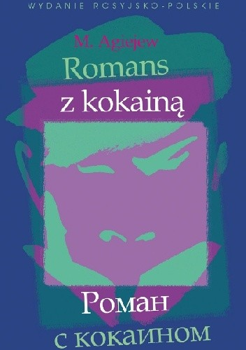 Okładka książki Romans z kokainą. Роман с кокаином