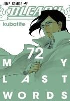 Bleach 72. My Last Words