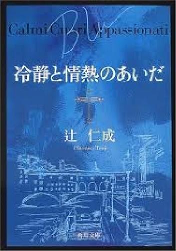 Okładka książki Calmi Cuori Appassionati (Blu)