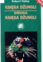 Księga dżungli. Druga księga dżungli