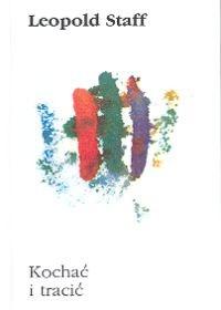 Okładka książki Kochać i tracić