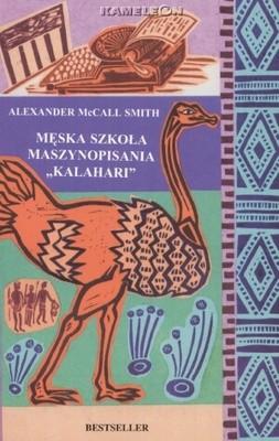 Okładka książki Męska szkoła maszynopisania Kalahari