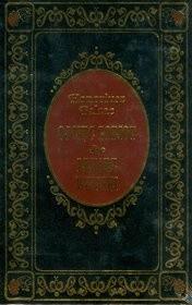 Okładka książki Ojciec Goriot, Lekarz wiejski