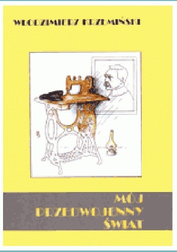 Okładka książki Mój przedwojenny świat