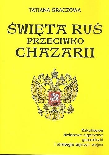 Okładka książki Święta Ruś przeciwko Chazarii