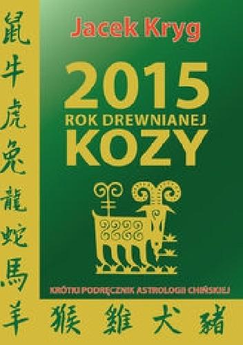 Okładka książki 2015 Rok Drewnianej Kozy