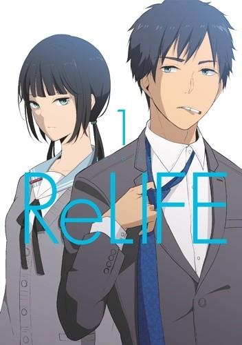 Okładka książki ReLIFE tom 1