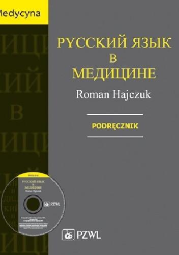 Okładka książki Russkij jazyk w miedicinie. Podręcznik