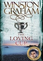 The Loving Cup