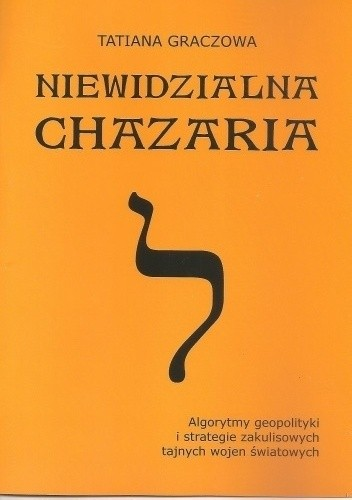 Okładka książki Niewidzialna Chazaria