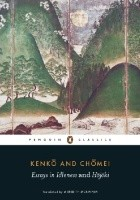 Essays in Idleness and Hōjōki