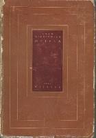 Adam Mickiewicz. Dzieła. Tom I. Wiersze
