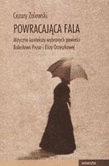 Okładka książki Powracająca Fala. Mityczne konteksty wybranych powieści Bolesława Prusa i Elizy Orzeszkowej