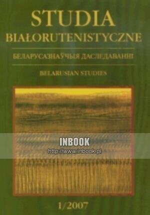 Okładka książki Studia Białorutenistyczne