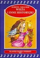 Okładka książki Wieża i inne historyjki