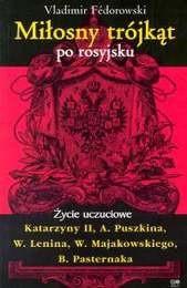 Okładka książki Miłosny trójkąt po rosyjsku