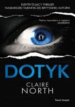 Dotyk - Jacek Skowroński