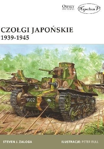 Okładka książki Czołgi japońskie 1939-1945