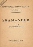 Skamander