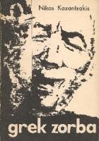 Grek Zorba