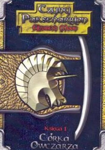 Okładka książki Córka owczarza