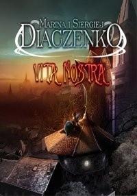 Okładka książki Vita nostra