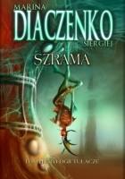 Szrama