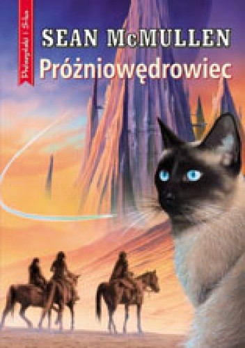 Okładka książki Próżniowędrowiec