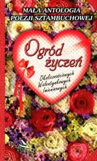 Okładka książki Ogród życzeń