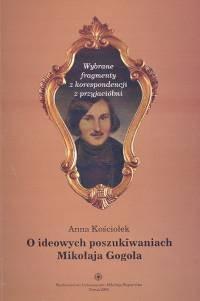 Okładka książki Wybrane fragmenty z korespondecnji z przyjaciółmi
