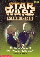 Showdown in Mos Eisley