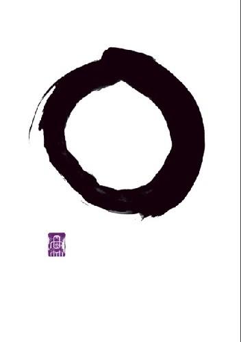 Okładka książki Writings from the Zen Masters