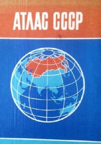 Okładka książki Атлас СССР
