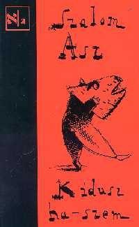 Okładka książki Kidusz ha-szem
