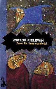 Okładka książki Omon Ra i inne opowieści