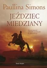 Okładka książki Jeździec Miedziany