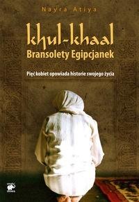 Okładka książki Khul-khaal. Bransolety Egipcjanek