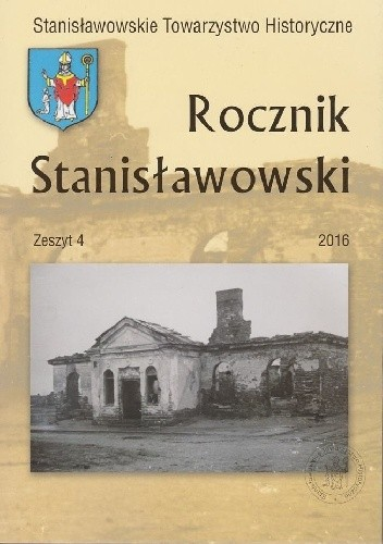 Okładka książki Rocznik stanisławowski, zeszyt 4