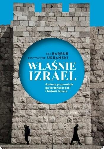 Okładka książki Właśnie Izrael