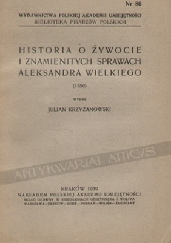 Okładka książki Historia o żywocie i znamienitych sprawach Aleksandra Wielkiego