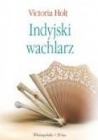 Indyjski wachlarz