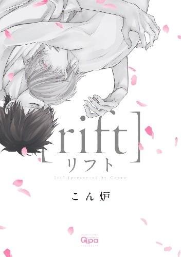 Okładka książki Rift