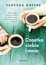 Cząstka ciebie i mnie - Jacek Skowroński