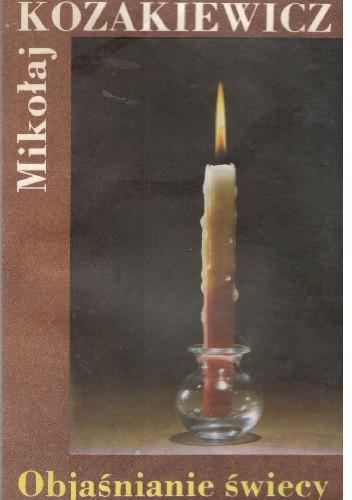 Okładka książki Objaśnianie świecy