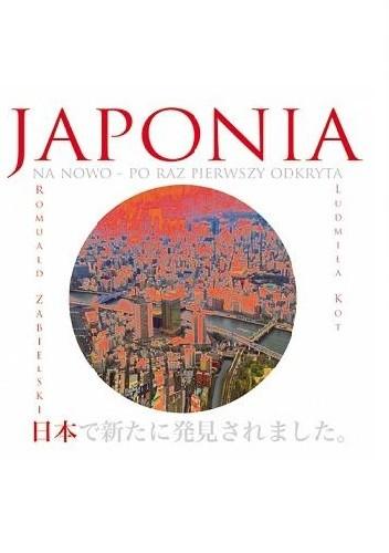 Okładka książki Japonia na nowo - po raz pierwszy odkryta